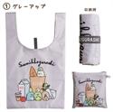 【SAN-X】角落生物環保購物袋(灰).