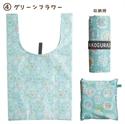 【SAN-X】角落生物環保購物袋(綠).
