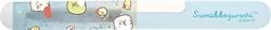 ✂【SAN-X】角落生物攜帶式剪刀(藍).