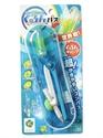 【SONIC】小學生高效率圓規 (藍)