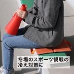 🌟【SANBELM】全方位攜帶坐墊-橘