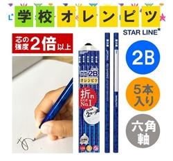 【STAD】硬芯六角2B鉛筆組 (藍)