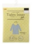 【Tights Inner】兒童款吸濕發熱衣-藍色.