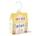 【SHF】衣櫃用吸濕纖維防潮盒 (黃)