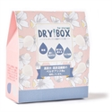 【SHF】抽屜用吸濕纖維防潮盒 (粉)