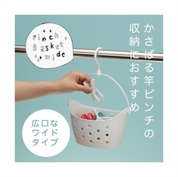 【INOMATA】吊鉤收納籃(船型)