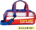 【SAKURA】兒童水彩手提袋組-深藍