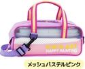 【SAKURA】兒童水彩手提袋組-粉