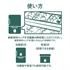 http://www.i-chew.com.tw/content/images/thumbs/0035864_doshisha-_250.jpg