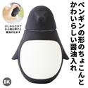 【HASHY】企鵝按壓式醬油瓶.