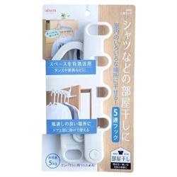【Aisen】新 可折疊5連掛鉤曬衣架
