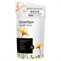🌟【Unilever】瑰植卉 輕盈保濕潤髮乳(補充包)