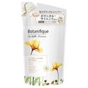 🌟【Unilever】瑰植卉 輕盈保濕洗髮精(補充包)