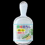 【SANADA】蔬果磨泥器 (附盒)