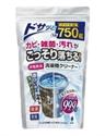 【紀陽除虫菊】非塩素系洗衣機清洗劑
