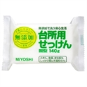 【MIYOSHI】強力洗碗皂