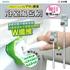 http://www.i-chew.com.tw/content/images/thumbs/0038285_azuma_250.jpg