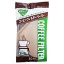 🌟【協和紙工】無漂白 咖啡濾紙 (50入)