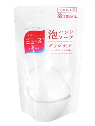 【MUSE】洗手液(補充包-皂香)