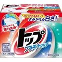【獅王】無磷濃縮洗衣粉 900g