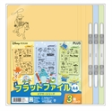 【PLUS】A4文件夾三入組(皮克斯).