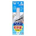 🌟【SANKO】冷氣 抗菌清潔刷