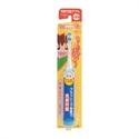 【MINIMUM】兒童電動牙刷 (藍)