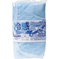 【New Cool】涼感枕墊