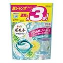 【P&G】3D雙色洗衣膠球-46顆(清淨花香)