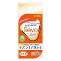 【KIKULON】Revo 雙倍好用海綿菜瓜布 (橘)