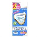 【KIKULON】Revo 雙倍好用研磨海綿菜瓜布