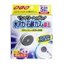 🌟【COGIT】蓮蓬頭浸泡洗劑 (5入)