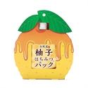 🌟【白肌屋】塗抹式面膜 (柚子蜂蜜)