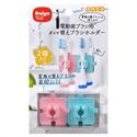 【Daiya】拼圖吸盤式牙刷架 (粉藍)