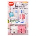 【Daiya】拼圖吸盤式牙刷架 (白粉)