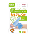 【TOMBOW】兒童學習握筆器(右手用)