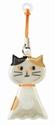 【DECOLE】反光磁性雨傘支撐吊飾(貓)