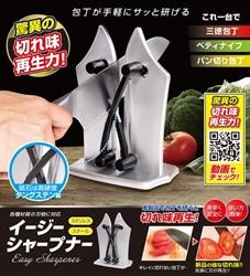 【AKUSERU】自動調整磨刀器