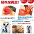 http://www.i-chew.com.tw/content/images/thumbs/0042585_akuseru_250.jpg