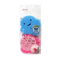 🌟【Aisen】造型海綿刷2入組 - 精靈