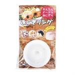 【小久保】甜甜圈造型飯糰模