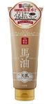 【Istyle】北海道馬油潤膚霜(溫泉柑橘茶香)