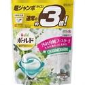 【P&G】3D雙色洗衣膠球-44顆(花園鈴蘭香)