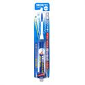 【MINIMUM】成人電動牙刷 (藍)