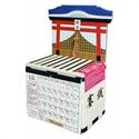 【ALTA】賽錢箱造型存錢桌曆