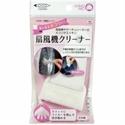 【Mameita】風扇清潔刷