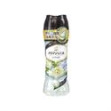 【P&G】洗衣香香粒 (粉彩花卉)