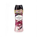 【P&G】洗衣香香粒 (古典玫瑰)