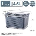 【霜山】智慧蔬果瀝水保鮮盒L