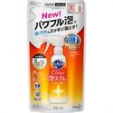 【花王】泡沫噴霧洗碗精補充包(橙香)